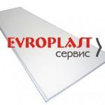 «Европластсервис»