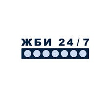 «ЖБИ 24.7»