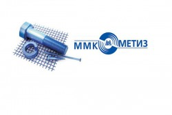 «ММК-МЕТИЗ»