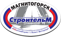 «Строитель-МП»