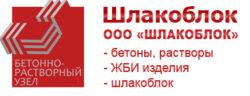 ООО «Шлакоблок»