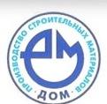 Завод Бетона и Изделий «ДОМ»