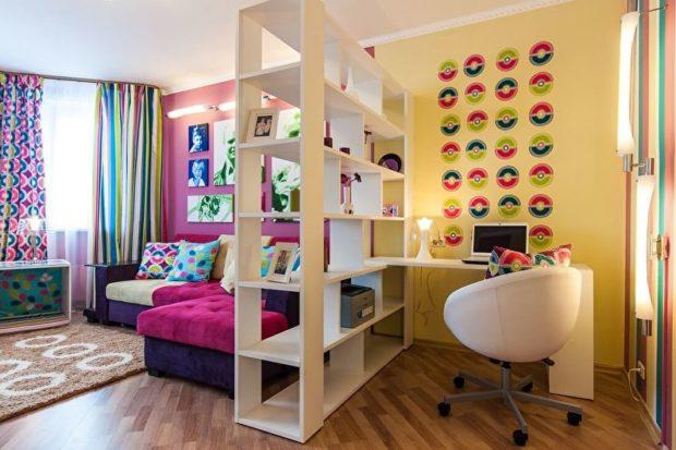 Зонирование однокомнатной квартиры: 9 способов + фото