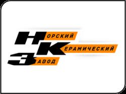 АО «Норский керамический завод»