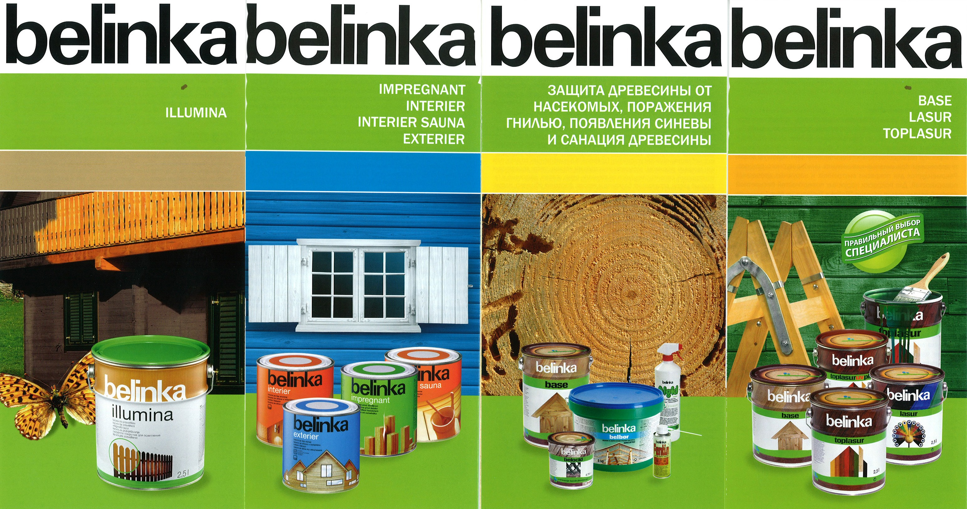 Защита древесины от гниения и влаги народными средствами
