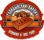 ОАО «Голицынский керамический завод»