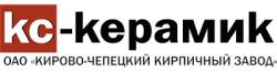 ОАО «Кирово-Чепецкий кирпичный завод»