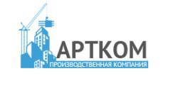 ООО «АртКом»
