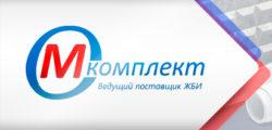 ООО «Мособлкомплект»