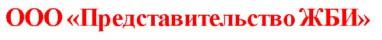 ТОП 10 продавцов ЖБИ изделий в Москве и Московской области