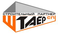 ООО «Штаер-СП»