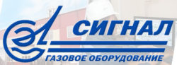 ООО «Сигнал-Теплотехника»