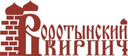 ООО «Воротынский кирпичный завод»