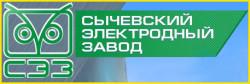 Сычевский электронный завод