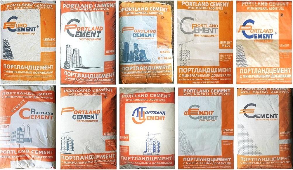 Виды контрафактных мешков с использованием обозначений, сходных до степени смешения с товарными знаками АО «Евроцемент Груп»