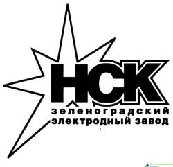 Зеленоградский электродный завод