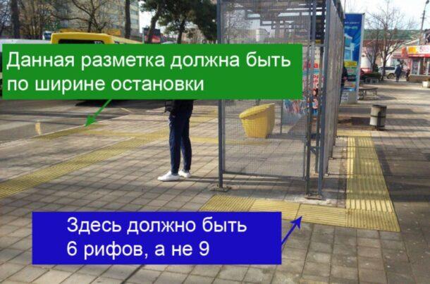 актильная разметка на улице