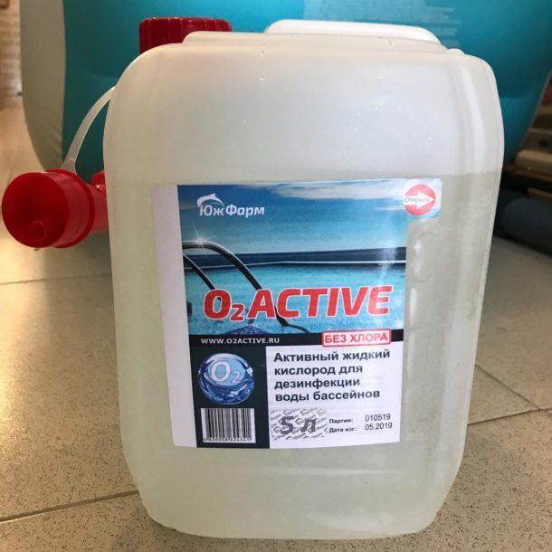 Активный жидкий кислород для дезинфекции воды в бассейне