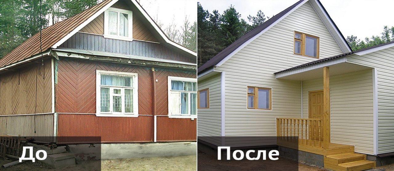 9 советов по реконструкции деревянного дома