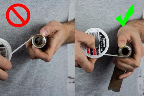 Как наматывать ФУМ-ленту на резьбу - этап 2
