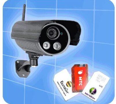 GSM камера