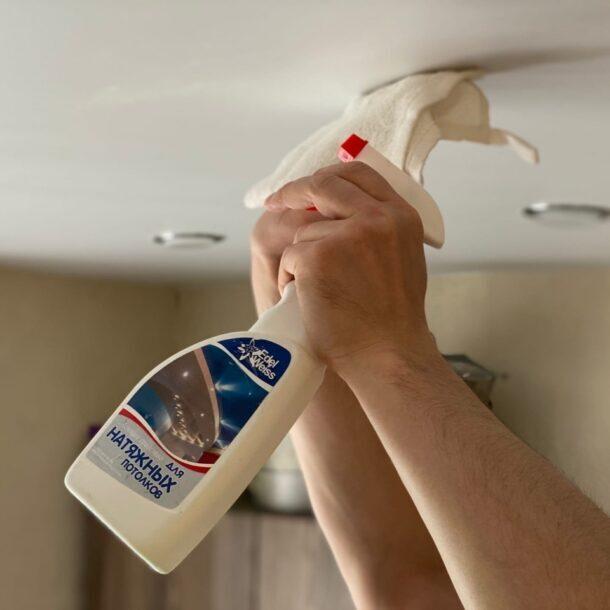 Бытовая химия для мытья натяжных потолков