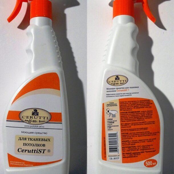 Средство для мытья тканевых потолков