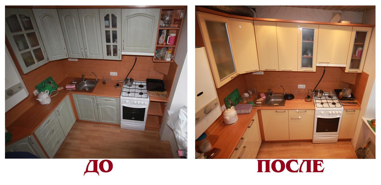 косметический ремонт кухни мебель
