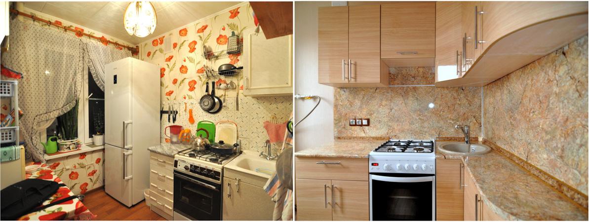 косметический ремонт кухни стены
