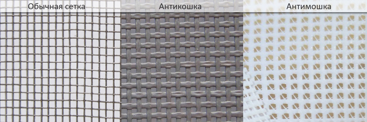 москитная сетка антикошка 2