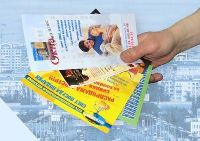 Распространение флаеров и визиток. Найти заказ на строительные работы.