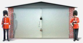 Охранная сигнализация для гаража: 9 советов по выбору