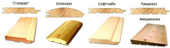 отделка вагонкой деревянных стен 4