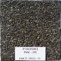 рубероид 4