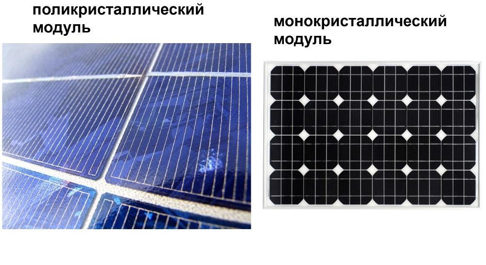 солнечные батареи на даче 4