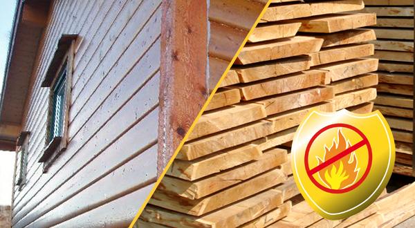 средства защиты древесины от огня