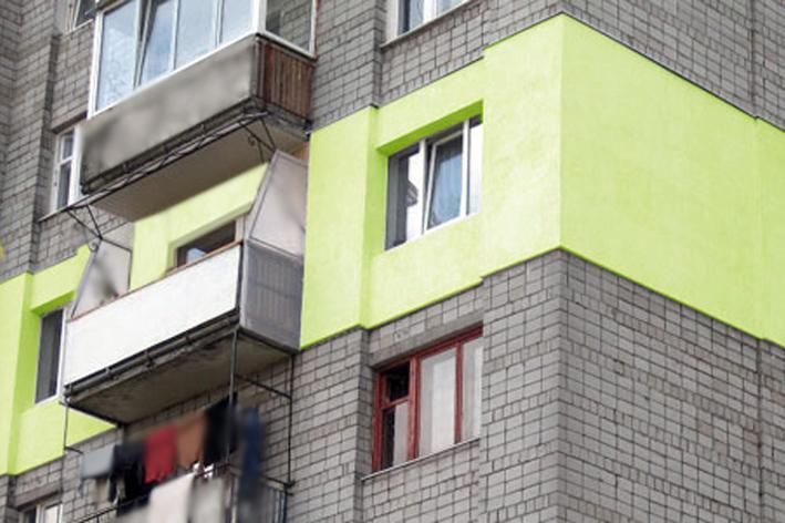 утепление многоквартирных домов